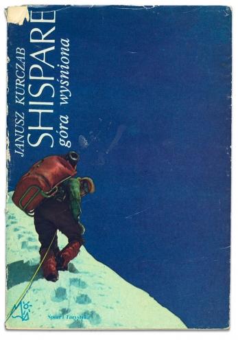 Shispare, góra wyśniona