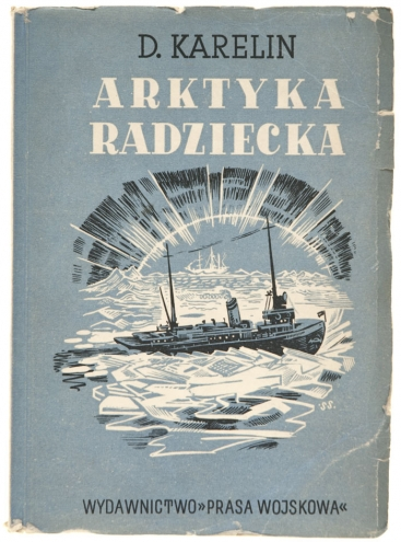 Arktyka radziecka