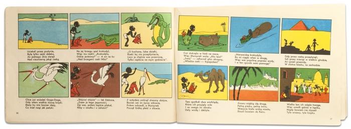 Awantury i wybryki małej małpki Fiki-Miki | K.Matuszyński i M.Walentowicz