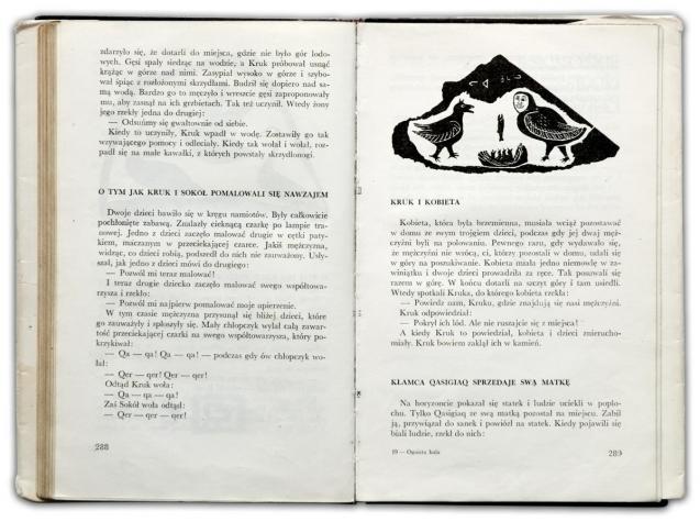 Ognista kula | Legendy, baśnie i bajki eskimoskie