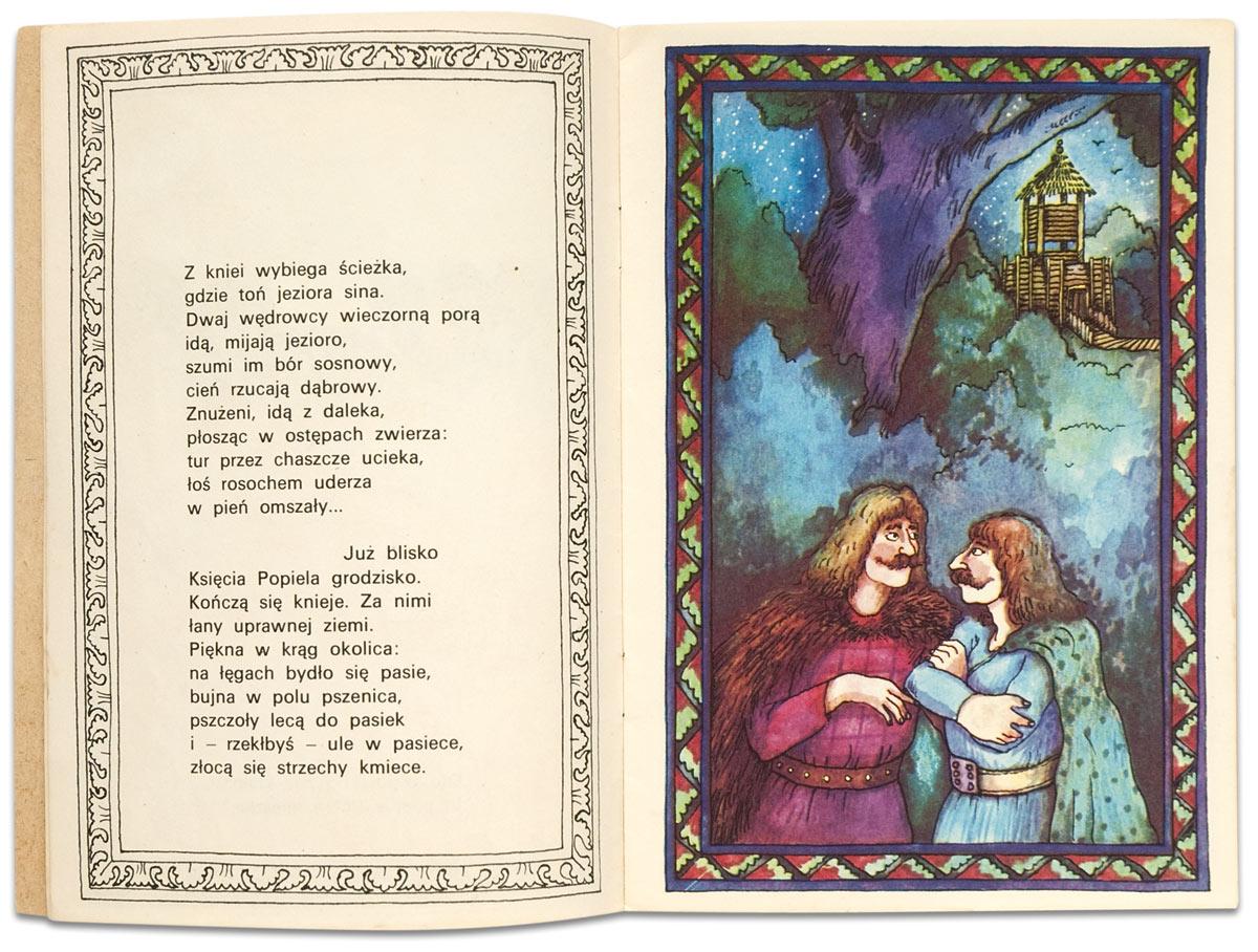 Książki Z Naszej Półki Lata 80te