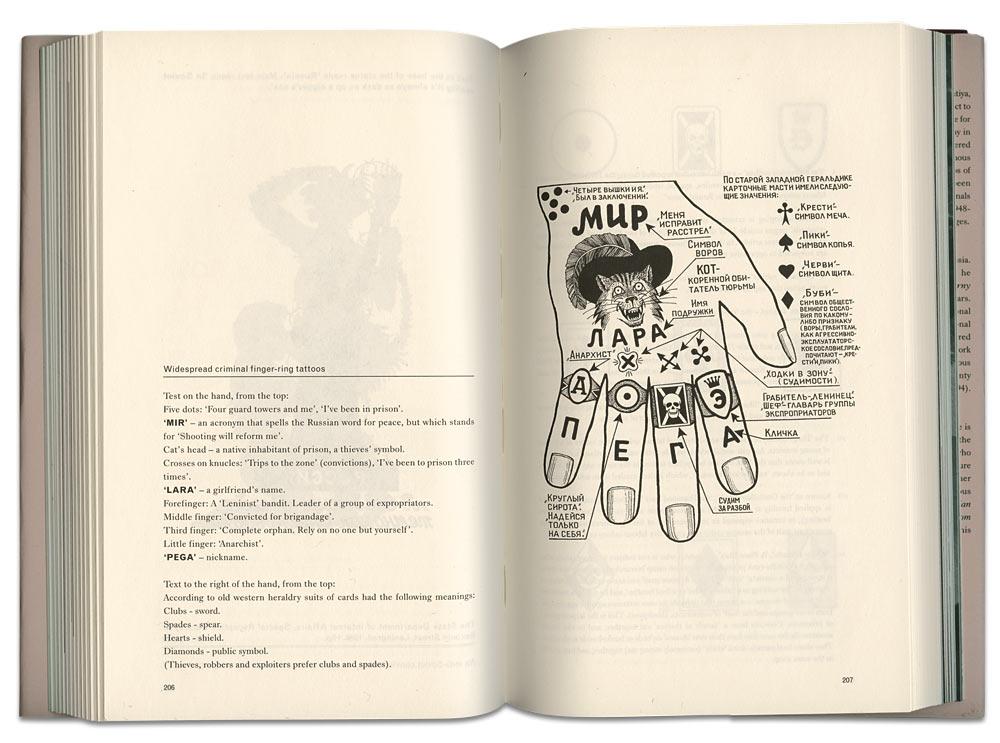 Russian Criminal Tattoo encyclopaedia | volume I