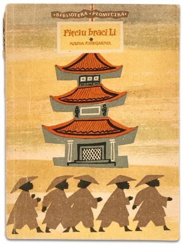 Pięciu braci Li